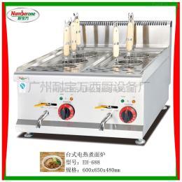 EH-688台式电热煮面机/煮面炉/麻辣烫