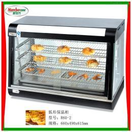 R60-2不锈钢食品保温展示柜