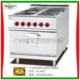 EH-887A立式電熱煲仔爐