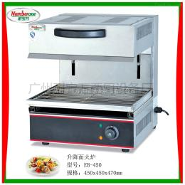 EB-450升降面火炉/烧烤炉/电升降面火炉/烤肉炉