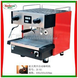 JG-K1咖啡机
