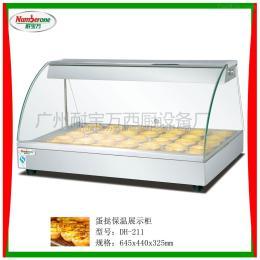 DH-211蛋塔保温展示柜/陈列保温柜/西式快餐设备