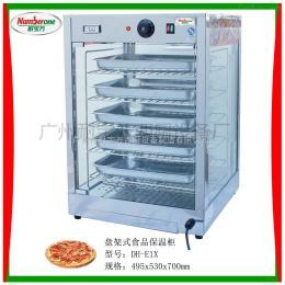 DH-E1X盤架式食品保溫站/保溫柜