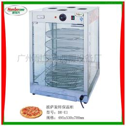 DH-E1比萨旋转保温柜/食品保温柜/食物展示柜/比萨保温台