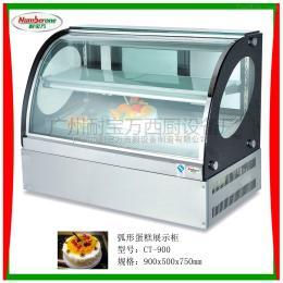 CT-900蛋糕展示柜厂家