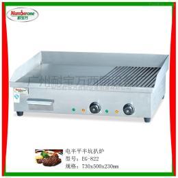 EG-820電平扒爐/煎餅機/小吃設備