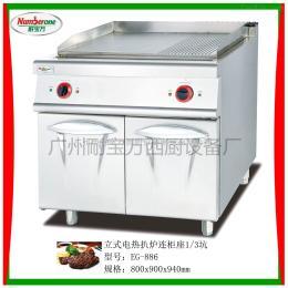 EG-886立式電扒爐連柜座3/1坑