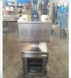 SFY-01烟熏炉发烟器 木粒发烟器 木屑发烟器