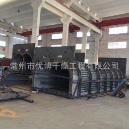 KJG空心桨叶干燥机设备配置及系统能耗