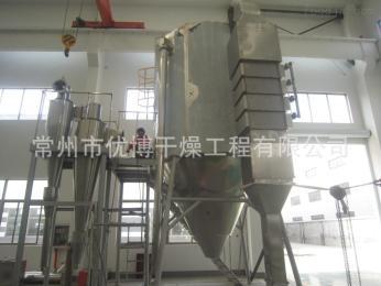 ZLPG-100中药材提取浓缩液高速旋转离心喷雾干燥机