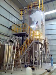 LPG-100果浆高速离心喷雾干燥机