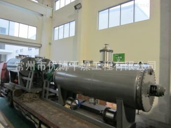 ZPG-5000加热面积5.6㎡真空耙式干燥机设备特点: