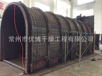 KJG-68空心桨叶干燥机采购设备技术要求1600kg/h