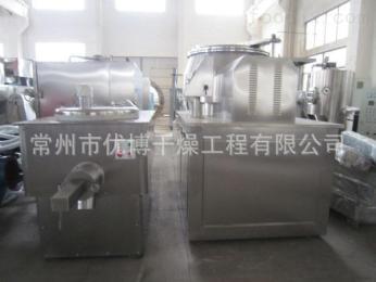 GHJ-350高速立式混合机