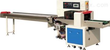 250XX山楂片包装机山楂片包装机