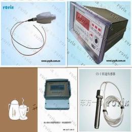 D-100-02-01德阳一力速度传感器D-100-02-01 M16*1塲峈