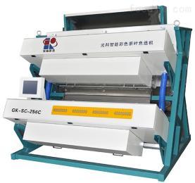 GK-SC-256C光科GK-SC-256C茶叶色选机