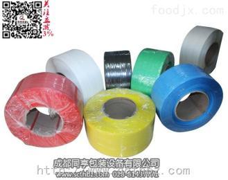 同亨定制多規格打包帶PP帶|成都同亨包裝設備|打包帶(可印字)|價格實惠