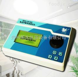 GDYQ-201SQ2GDYQ-201SQ2食品甲醛快速測定儀