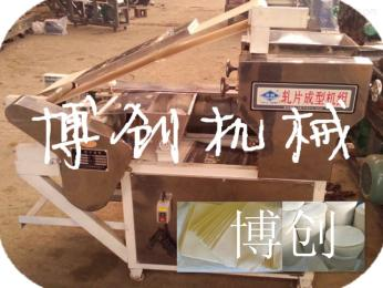 LB3-220设备精细面食机饺子皮机