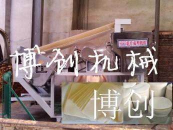 LB3-220畅销全国饺子皮机 混沌皮机 质优价廉面食机饺子皮机