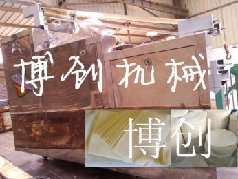 LB4-220多功能饺子皮机 混沌皮机 面食机饺子皮机