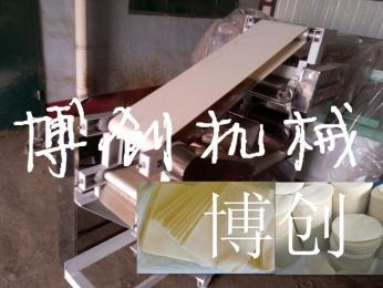 LB4-220新型饺子皮机 高效节能混沌皮机 面食机饺子皮机