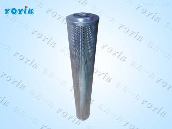 东方一力离子交换树脂滤芯DL600508耐高压  咶犣