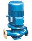 IHGIHG型不锈钢管道泵