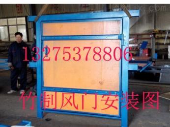 hll竹胶板行人小风门门框可采用竹胶板或铁制