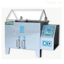 TMJ-9701深圳盐水喷雾试验箱