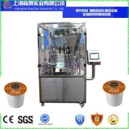 BZ-11000杯/时的咖啡灌装机