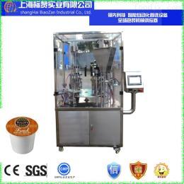 BZ-1标赞牌咖啡胶囊灌装机