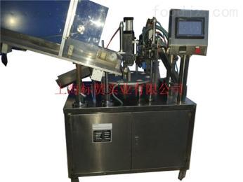 BZ全自动软管灌装封尾机 奶油灌装机