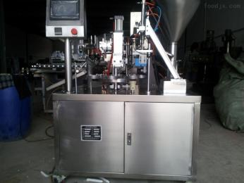 BZ-50低价促销药膏灌装封尾机