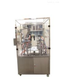 BZ-1标赞牌杯子果粒充填封口机