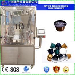 BZ-1醬料灌裝機 杯子填充機