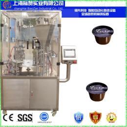 BZ-1标赞牌液体灌装机 杯子封口机