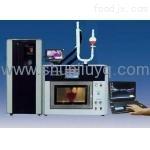 SL系列可編程式電腦微波催化/合成/萃取系統