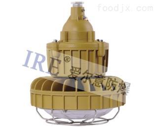 BRE8627(30W-80W)LED防爆节能灯BRE8627(30W-80W)
