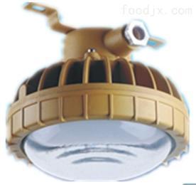 BRE8636(20W-40W)防爆LED燈BRE8636(20W-40W)