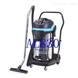 AL830吸尘机工业用吸尘机AL830厂家直销,工业吸尘器价格,工业吸尘器厂家