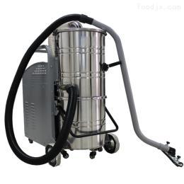 DGL551三相電工業吸塵器,大功率工業吸塵器合適