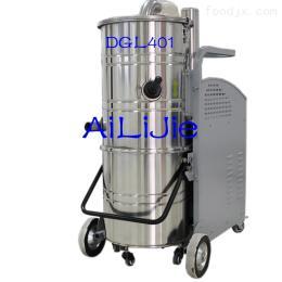 DGL401苏州干湿两用工业吸尘器生产厂家,大功率工业吸尘器厂家直销