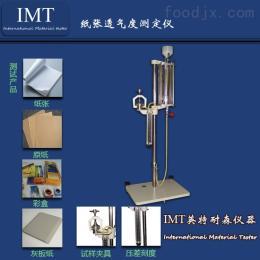 IMT纸板透气度试验机,全自动透气度测定仪,四川宜宾英特耐森厂家直销
