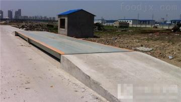 SCS供應貴港地磅(8米/10米/16米80噸)