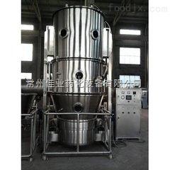FL型沸腾制粒机