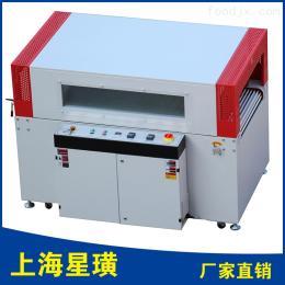 XH-4020上海星璜可视恒温热收缩机