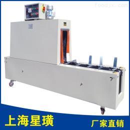 XH-1230R上海星璜半自动标签热收缩包装机