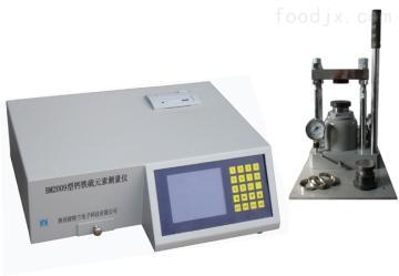 BM2009X荧光钙铁分析仪-检测水泥品质